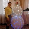 Олександра, 21, г.Днепродзержинск