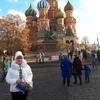 Татьяна, 24, г.Екатеринбург