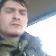 Руслан 28 Томск