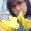 Yana Mayer, 30, Gagarin