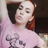 Кристинка, 23, г.Челябинск