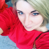 Элина, 43, г.Москва