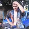 Алексей, 33, г.Майкоп