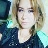 Nastasya, 22, Slavyansk