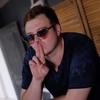 Aleksandr, 27, Gubkin