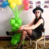 Мария, 28, г.Славянск
