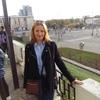 Арина, 40, г.Харьков