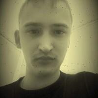 Иван, 27 лет, Дева, Улан-Удэ