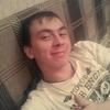 Владимир  BMW Fan , 22, г.Саратов