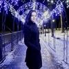 Татьяна, 20, г.Тула