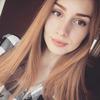 Вика🍃, 18, г.Санкт-Петербург
