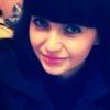 Марина, 29, г.Татарбунары