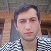 Shako, 23, г.Тбилиси