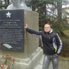 Игорь, 26, г.Полоцк