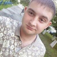 Андрей, 25 лет, Водолей, Санкт-Петербург