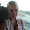 Натали, 39, г.Евпатория