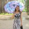 Светлана, 38, г.Сосногорск