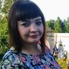 марина, 26, г.Кириллов