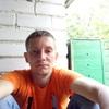 Митя, 34, г.Вологда
