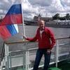 Павел, 33, г.Новотроицк