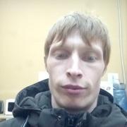 Веня 25 Екатеринбург