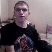 Александр 31 Макеевка