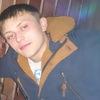 алексей, 24, г.Вичуга