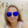 Татьяна, 30, г.Шевченково