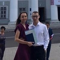 Елизавета, 24 года, Козерог, Казань