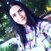 Алена, 19, г.Новомосковск