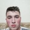 Максим, 18, г.Запорожье