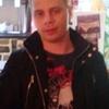 Vladimir, 31, Tomsk