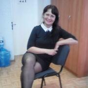 Ольга 43 Томск