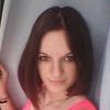 Виктория, 34, г.Городищи (Владимирская обл.)