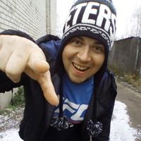 Артём, 30 лет, Дева, Котлас