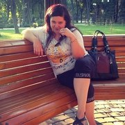 Ирина 29 Харьков