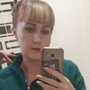 Валентина, 32, г.Костанай
