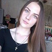 Иза 27 Егорлыкская
