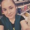 Оля, 23, г.Тюмень
