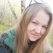 Наталья 26 Санкт-Петербург