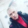 denis, 29, Baykalsk
