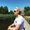 Мария, 40, г.Шахты