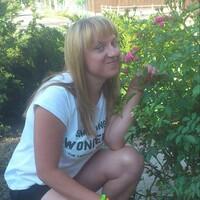 Марина, 33 года, Весы, Харьков