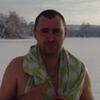 Oleksandr, 37, Shpola