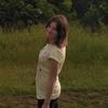 Ольга, 23, г.Борисов