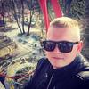 Сергей, 24, г.Черновцы