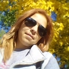 Ирина, 31, г.Старый Оскол