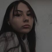 Анастасия Нейман 18 Москва