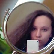 Лиза 20 Москва