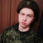 Малой Демон 19 Барнаул